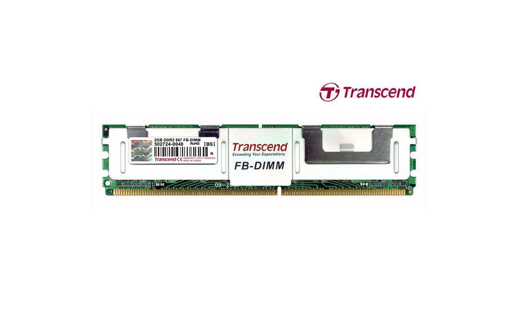 Transcend 2 GB DDR2 667 MHz CL5 Fully Buffer Server Rami TS256MFB72V6U-T